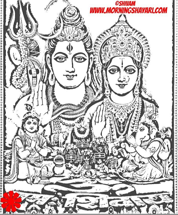 शिव-पार्वती, Mahadev, Gauri, Shankar Shakti