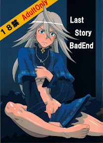 LAST STORY BADEND