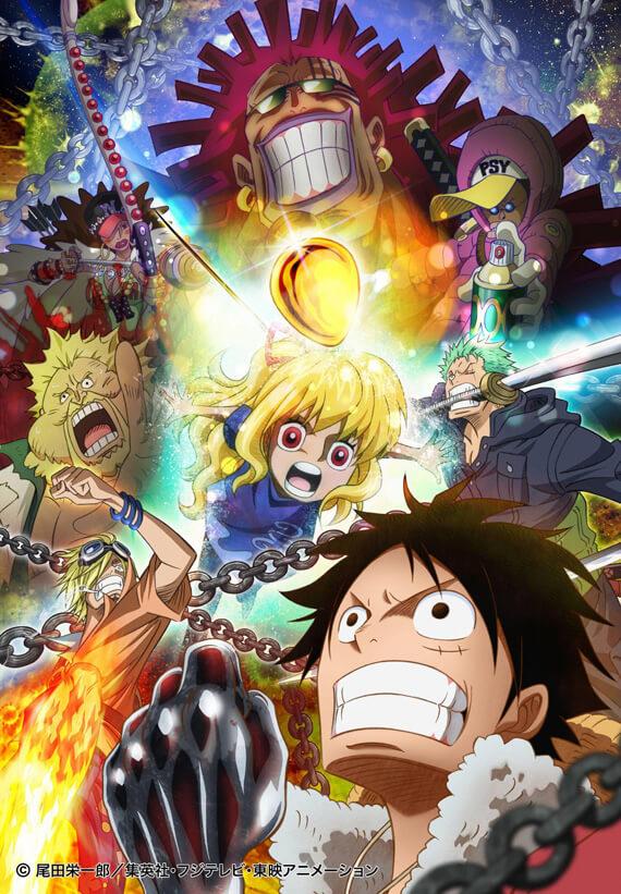 One Piece: Trái Tim Của Vàng - One Piece: Heart Of... (2016)