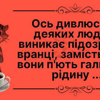 Анекдоти про каву і до кави)))
