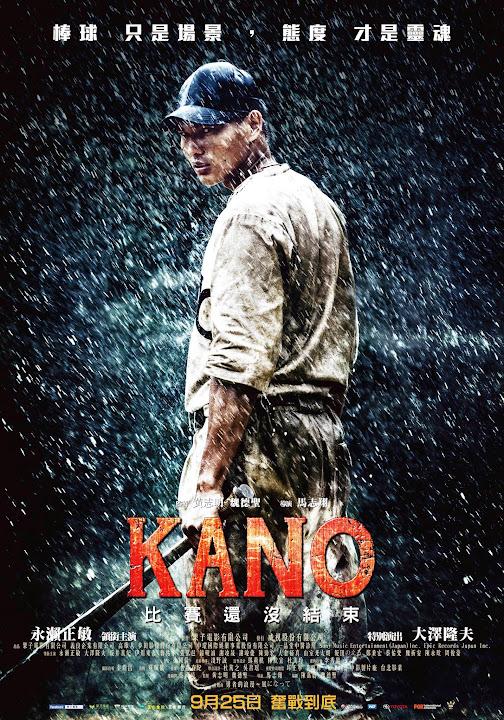 KANO (KANO, 2014)