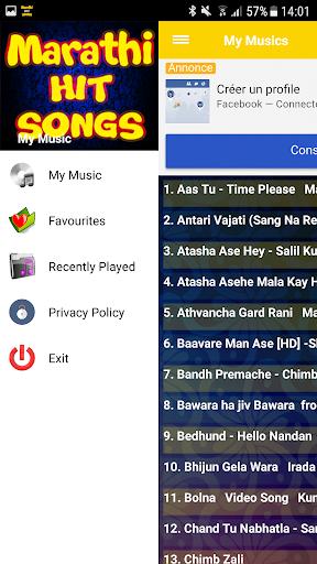 marathi song download please