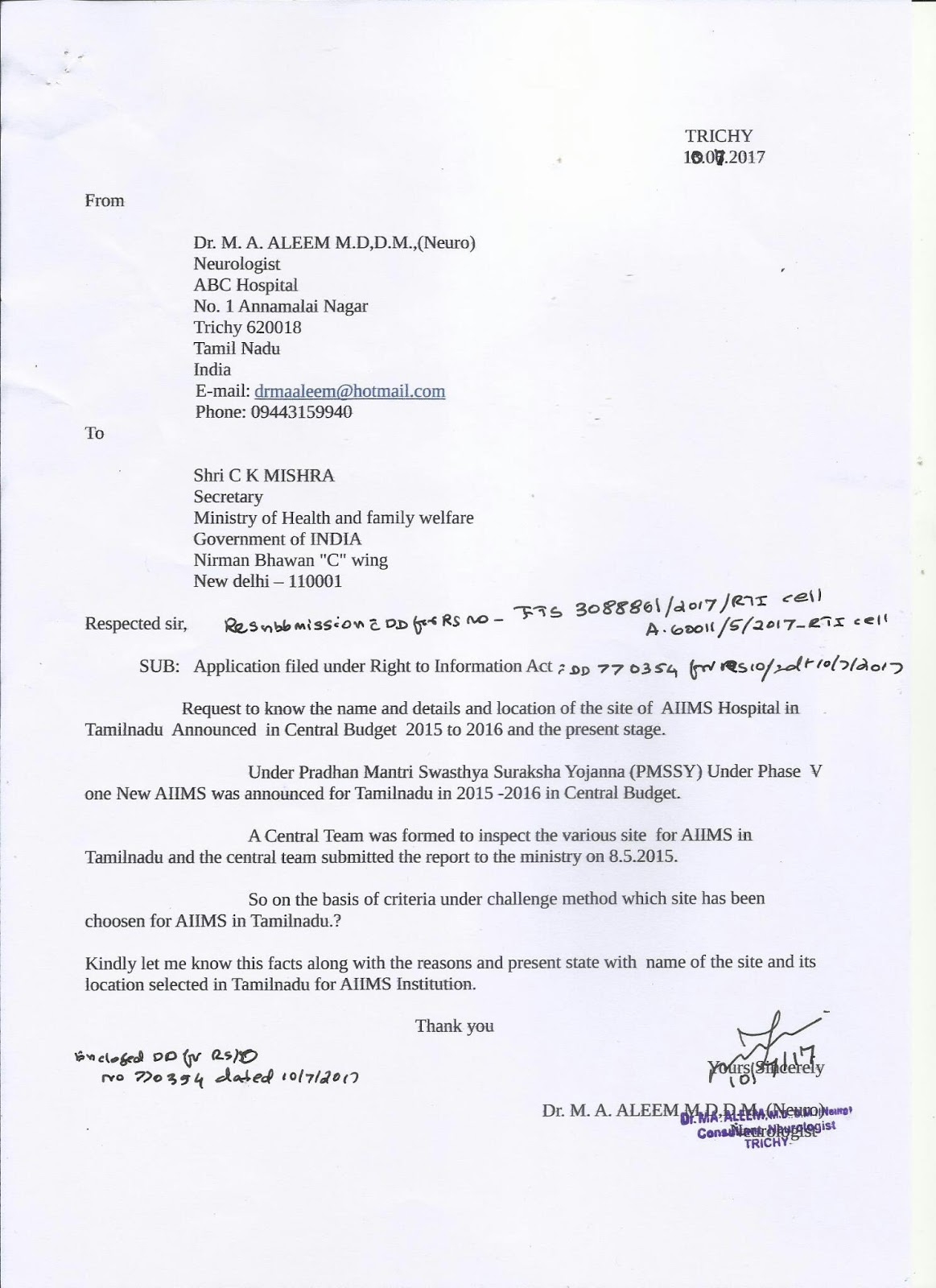 Drmaeem july 2017 resubmission under rti for aiims at tamilnadu 1072017 aiddatafo Images