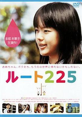 [MOVIES] ルート225 (2006)