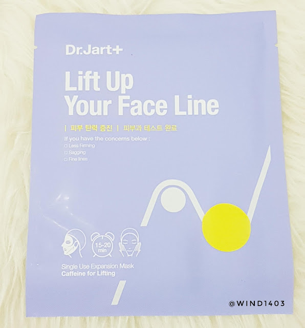 Dr. Jart++ Lift Up Your Face Line Mask
