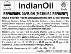 Indian Oil Cardiologist Jobs 2016 www.indgovtjobs.in