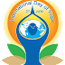 21st June 2017 Wold Yoga Day Aheval Yoga Book in Gujarati And Yoga Video Download Here.