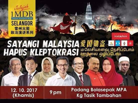 """PENAFIAN PENGLIBATAN DALAM PROGRAM """"SAYANGI MALAYSIA HAPUS KLEPTOKRASI"""""""