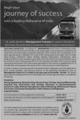 Coal India MT Recruitment 2017 indgovtjobs