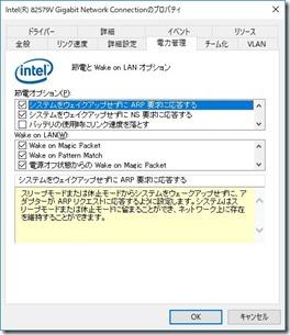 capture_window_NIC-INTEL2