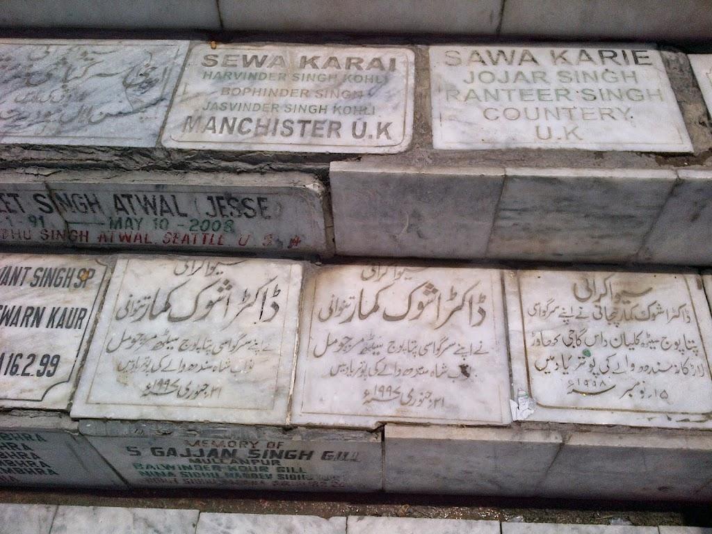 Inscriptions on Donations
