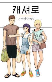 Cashero manga online