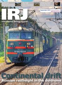IRJ Magazine September 2015