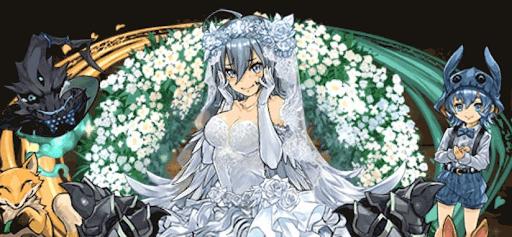 花嫁ゼラパーティ