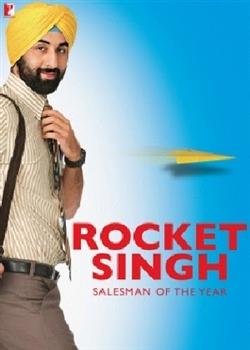 Rocket Singh - Tấm vé tốc hành