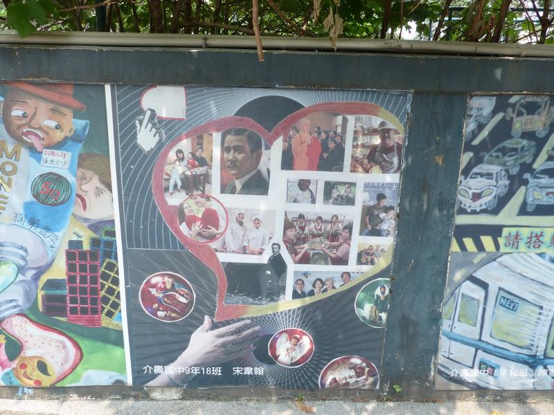 Taipei. Modélisme davions et Street art - P1250759.JPG