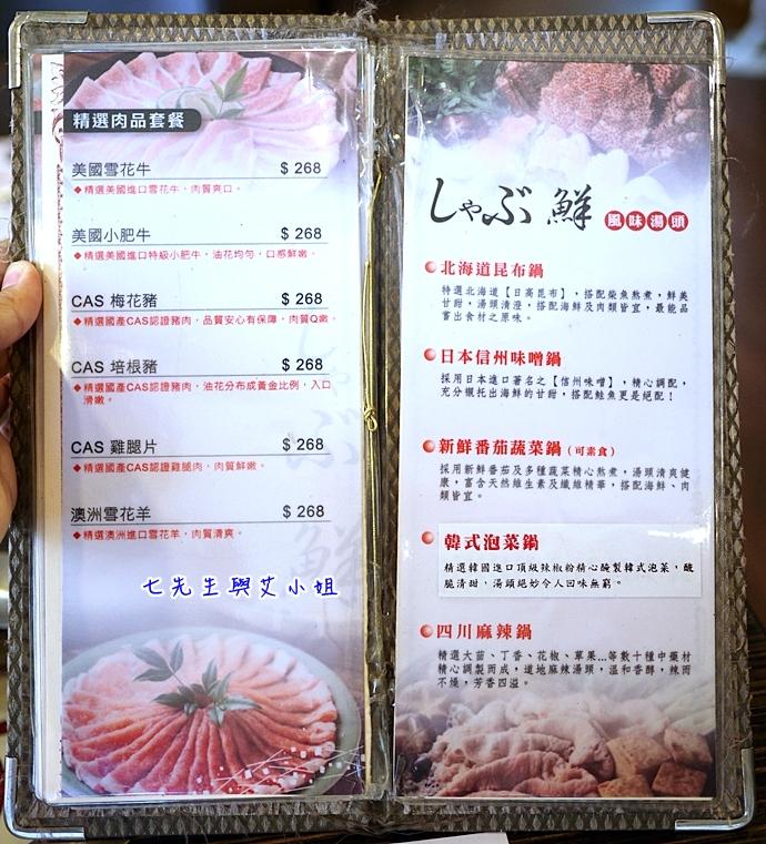 8 Shabu Sen 鮮涮涮鍋