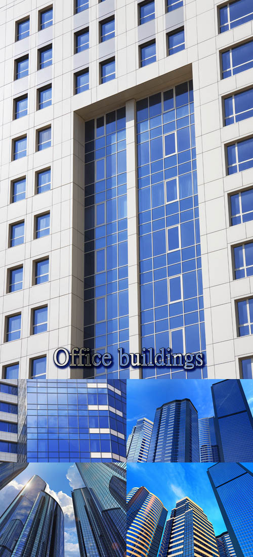 Stock Photo: Office buildings