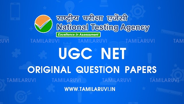 UGC NET Original Question Papers for All Subjects - July 2018