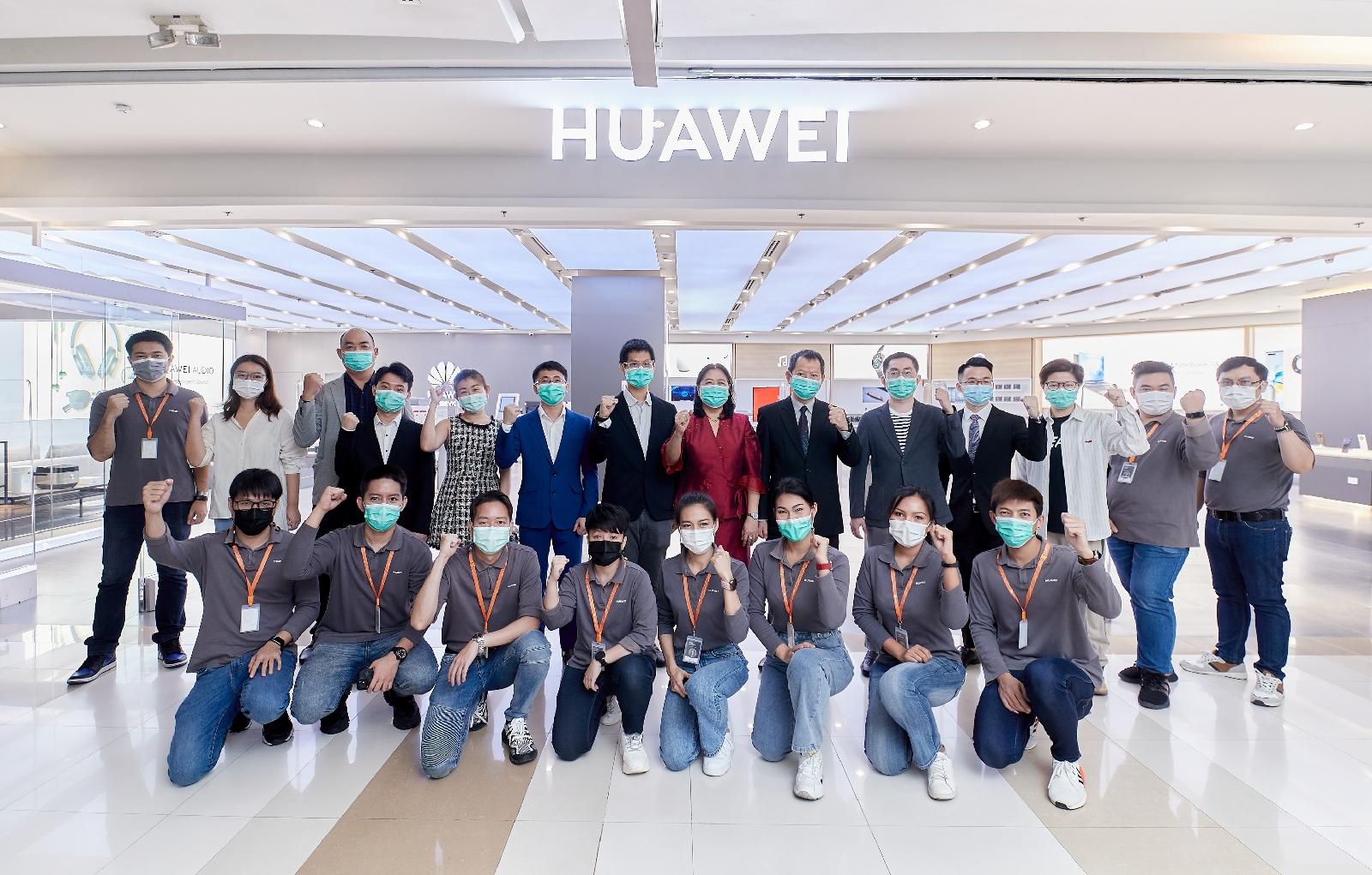 Huawei เปิดตัว HUAWEI HIGH-END EXPERIENCE STORE ประเดิมสาขาแรก ณ สยามพารากอน ร่วมสัมผัสประสบการณ์สุดล้ำยุค ครบจบทุกบริการใจกลางเมือง