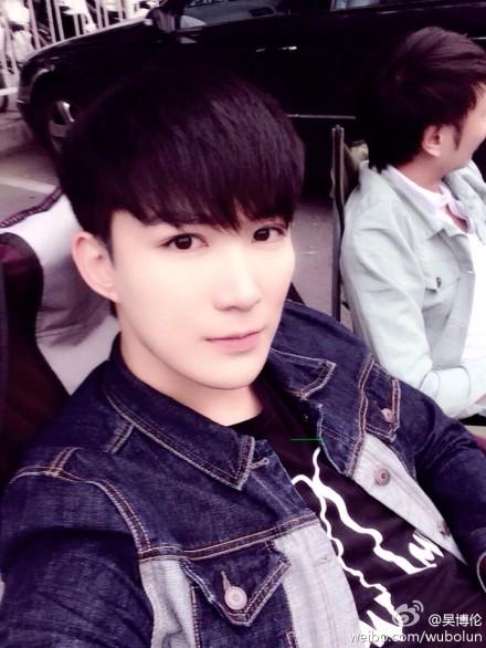 Wu Bolun China Actor