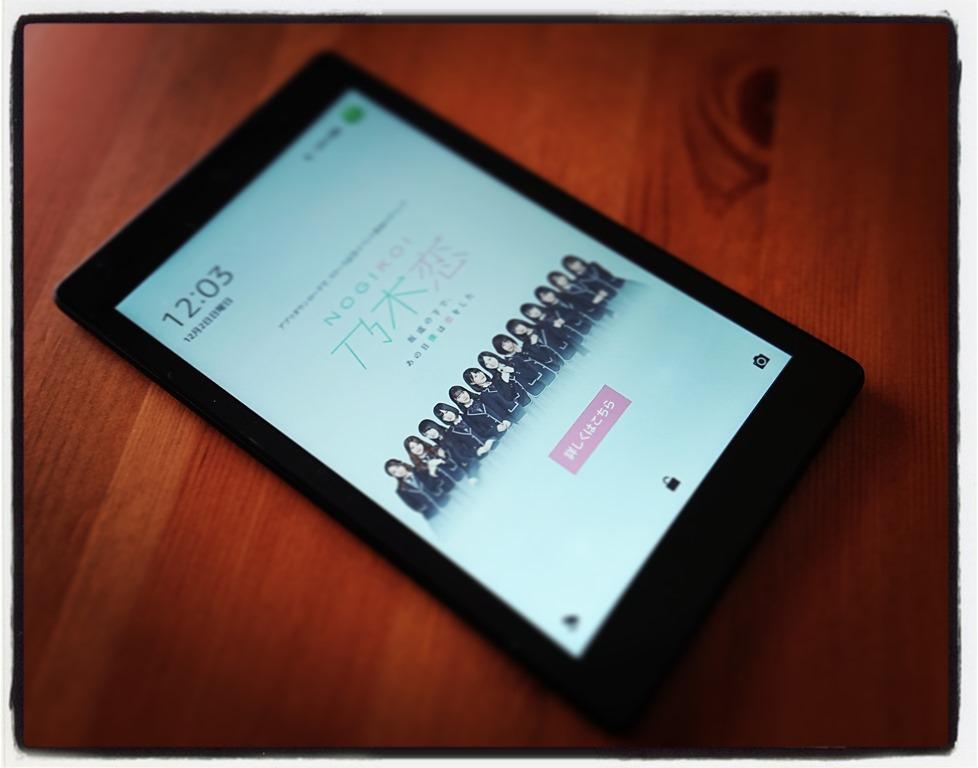 [My+Fire+Tablet%5B4%5D]