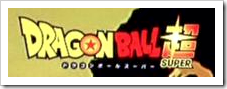 Logo OFICIAL de Dragon Ball SUPER