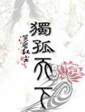 The Legend of Dugu  China Drama