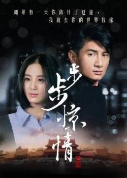Scarlet Heart 2 (2014)