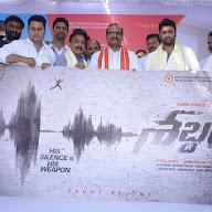 Shabdham Movie Opening (18).jpg