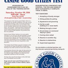 CGC Testing 4-12-2014