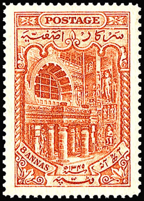 The caves at Ajanta are probably the finest examples of Indian Buddhist art. The 7th Nizam, Mir Osman Ali Khan, played a vital role in the restoration of the caves' frescoes. The first stamp commemorating the Ajanta caves, incidentally, was issued by the Hyderabad State.
