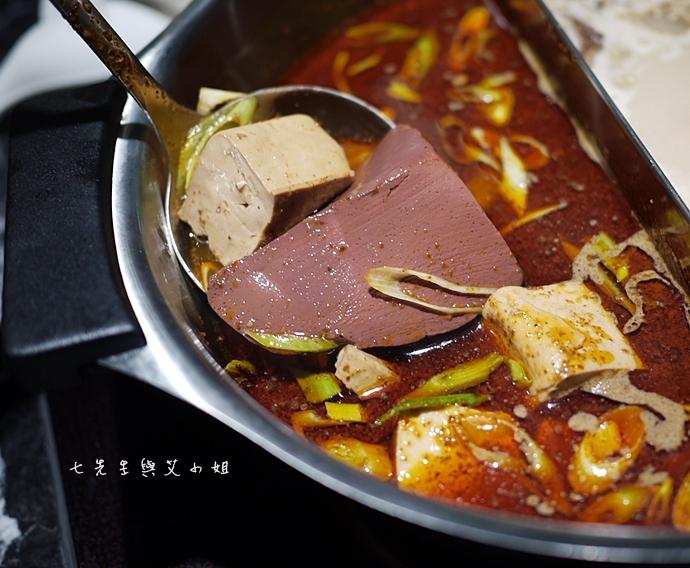 9 辛殿麻辣火鍋