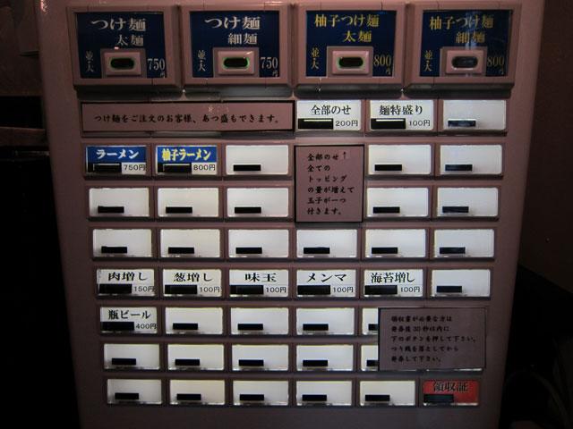 この券売機でまずは食券を購入します
