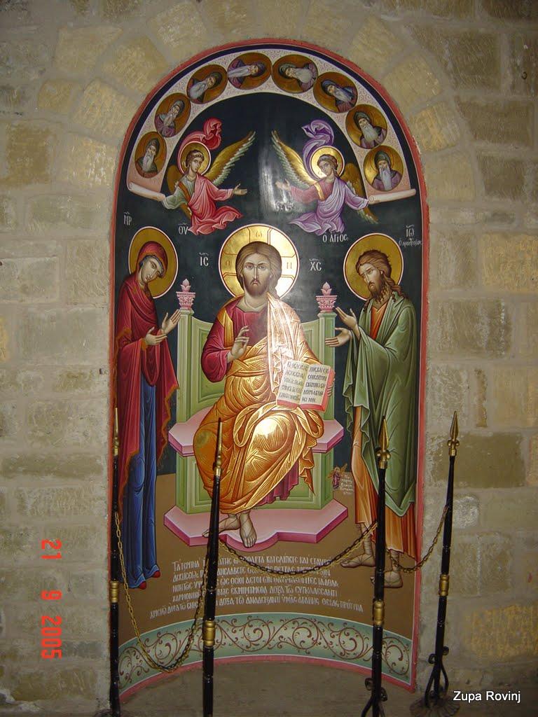 Stopama sv. Pavla po Grčkoj 2005 - DSC05090.JPG