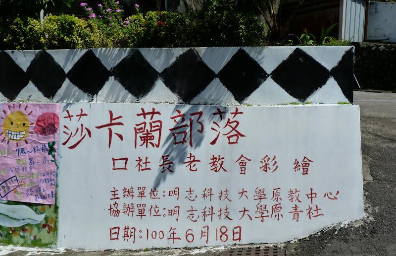 Tainan County.De Dona village à Meinong via Sandimen en scooter.J 12 - P1220535.JPG