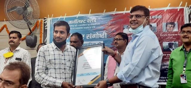 जर्नलिस्ट क्लब जौनपुर के अध्यक्ष बनाये गये राजन मिश्रा