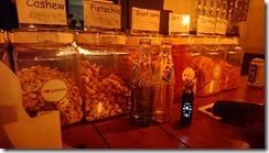 DSC 7462 thumb - 【シーシャ/水煙草】TRIFECTA TOBACCO(トライフェクタバコ)「スパイスジャバ」レビュー。超濃厚コーヒー!!愛知県岡崎市のシーシャBAR-煙-さんで吸ってきた。