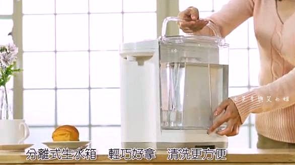 15 元山牌 YS-550AP 節能熱水瓶.JPG2