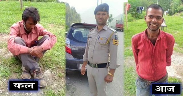हिमाचल पुलिस के जवान ने मानसिक विक्षिप्त का बदल दिया हुलिया: कल और आज में इतना परिवर्तन