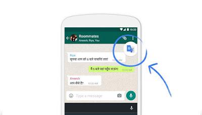 Traductor de Google en WhatsApp