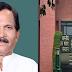 भारत विरोधी ताकतों से निपटने में मीडिया की अहम भूमिका है: श्री श्रीपद नाइक