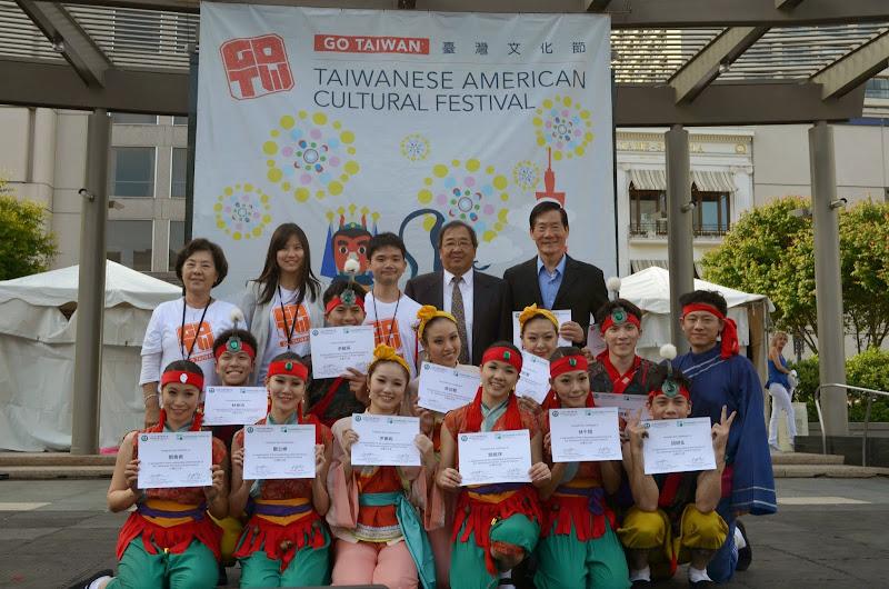 2013-05-11 Taiwanese American Cultural Festival - DSC_0250.JPG
