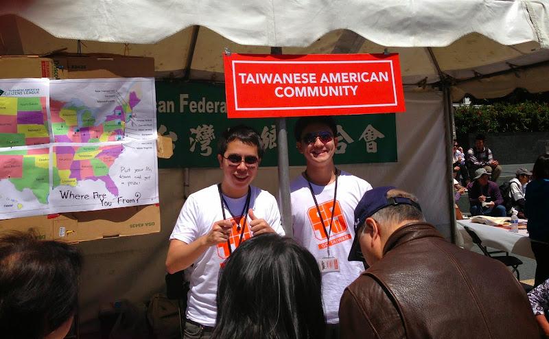 2013-05-11 Taiwanese American Cultural Festival - IMG_1482.JPG