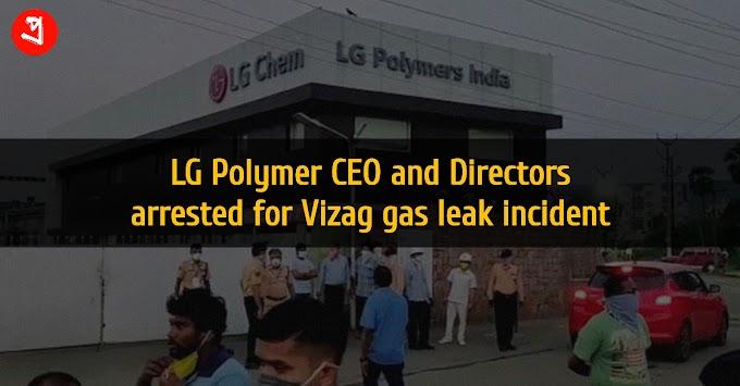 LG Polymer CEO and Directors arrested for Vizag gas leak incident - Pralipta