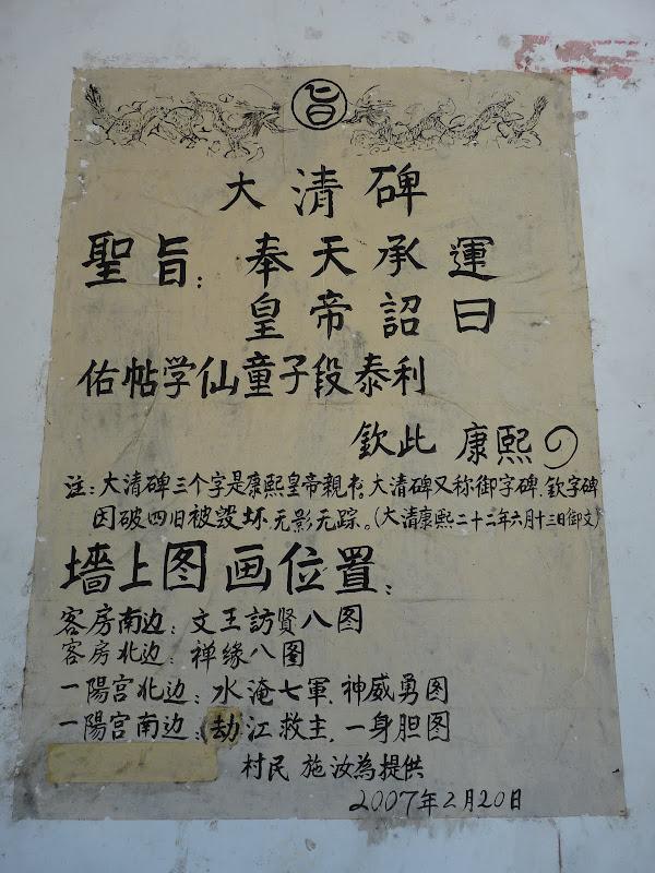 Chine .Yunnan . Lac au sud de Kunming ,Jinghong xishangbanna,+ grand jardin botanique, de Chine +j - Picture1%2B054.jpg