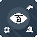 Hyakume IP Camera Client icon
