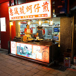oyster omelettes in Taipei, T'ai-pei county, Taiwan