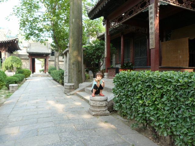 CHINE XI AN - P1070307.JPG
