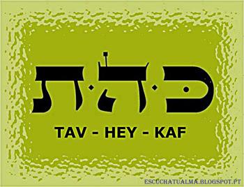 KAF HEY TAV